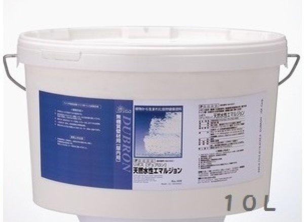 画像1: リボス自然健康塗料 デュブロン 10L 漆喰調塗料 壁・天井用  (1)